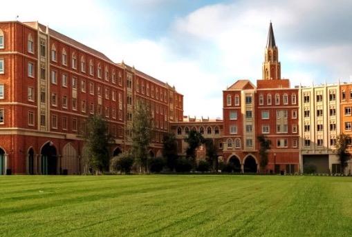 USC Marshall Campus